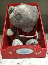 Baby's First Christmas Tiny Tatty Teddy Me To You RRP £15
