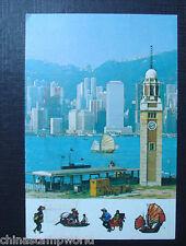 old China HK postcard,the belfty at Tsim sha tsui  with long history,symbol HK
