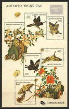 Korea large Butterfly sheet, Scott 1467 mnh vf 25.00