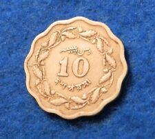 1972 Pakistan 10 Paisa - Neat Coin - See PICS