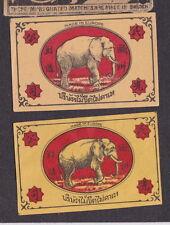 Ancienne étiquette allumettes Burma  BN19098 Eléphant