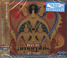 His Story: Best Of by Amorphis (CD, Sep-2016)