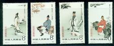 China Prc #1872-5 Paintings, Complete set, og, Nh, Vf, Scott $19.75