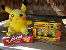 Vtg lot Pokemon Pikachu Plush Toy Doll Official Nintendo Hasbro 1998 BRAND NEW