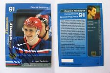 2001-02 Russian Ice Sergei Fedorov Olympic team FACES GOLD AUTO SUPER RARE SP