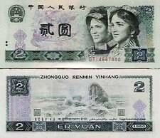 China 1980 year Paper Money 2 Yuan BrandNew Banknotes