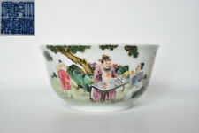 Antique Chinese Famille Rose Qianlong Qing Dynasty Porcelain Bowl Cup