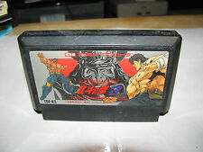 Hokuto no Ken 3 Fist of the North Star Famicom NES Japan import