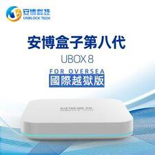 2020最新安博盒子八代超級電視機頂盒Unblock Super  TV Box UBOX8 Pro Max 4G/64G 2.4G+5G WiFi