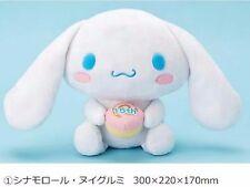 RARE! SANRIO 15th Anniversary Japan Limited cinnamon BIG Size Plush Stuffed Doll