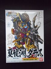 Japanese Model Bandai 309 Kakouen Daras Crossbow Snap Fit Plastic Model Kit