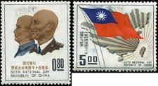China, Republic of  Scott #1321-#1322 Complete Set of 2 Mint
