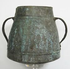 "ANTIQUE 18c. PERSIAN PRE QAJAR HAND TOOLED COPPER VESSEL EXCELLENT PATINA 10.5""H"