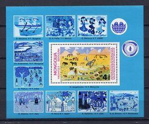 s4447) MONGOLIA 1988 MNH** Children fund s/s