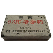 1962 Year 250g Chinese Yunnan Puer Tea Brick Ancient Tree Pu-erh Tea Gift Great