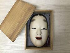 Y1854 Noh Masque Bois Sculpture Boîte Japonais Ancien Omen Vintage Hommes Japon