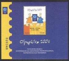 Grecia 2004 OLYMPHILEX/stampex/mascotas/Caricaturas/Filatelia/animación m/s (n38893)