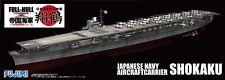 Fujimi Shokaku Full Hull Model NEW Model Kit