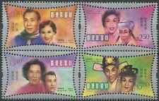 Timbres Cinéma Hong Kong Chine 973/6 ** année 2001 lot 23221