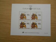 Portugal 1988 Europa Sg Ms2105 Mnh - catalogue £16 - Ref Tb3