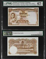 Thailand 1953-1955, 10 Baht PMG 67 EPQ Pick#76D Superb Gem UNC