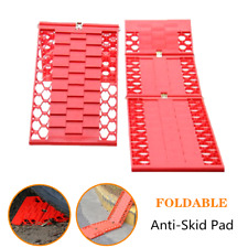 2×Car Folding Skid Plate Tire Traction Wheel Anti-Skid Pad For Rainy Day Driving