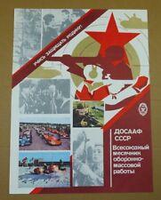 Authentic Soviet Russian USSR Cold War Propaganda Poster DOSAAF DEFEND HOMELAND