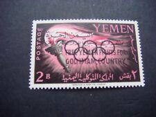 YEMEN 1962 Olympic Games Overprint 2b value SG R1 MNH Cat £6-25