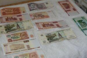 Lot of Vintage Belarus Paper money,