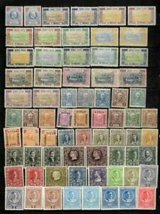 [G5073] Montenegro  MH 2 pages Great Value  classic lot collection