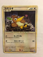 Pokemon Carte / Card Farfetch'd Rare 055/070 L1 1ED