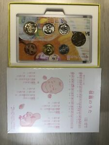 2014 Japan Coin Set With Music Box JS#85