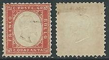 1862 REGNO USATO EFFIGIE 40 CENT - W249