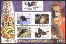 Bangladesh 2012 Owl/Egret/Birds/Nature/Raptors/Stampex 4v m/s (n40150)