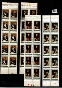 @ 10X ROMANIA 1973 - MNH - PAINTING - FAMOUS PEOPLE