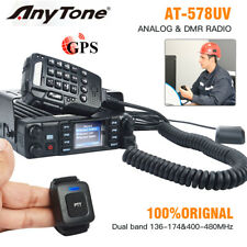 AT-D578UV Pro 136-174MHz/400-480MHz VHF UHF DMR Analog Ham Mobile Radio APRS PTT
