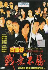Young and Dangerous 4 (1997) 97古惑仔之戰無 - English Sub _ DVD H.K Movie _ Ekin Cheng