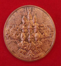 9 King Maharat Coin Ajarn Mom Thai Amulet UFO Yant Power Protection Talisman