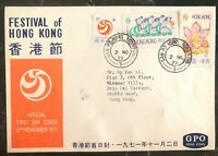 1971 San PO Hong Kong First Day Cover Festival Of HK 10c Stamp
