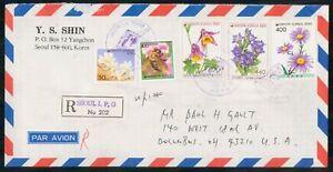 MayfairStamps Korea 1993 Combo of 5 Flowers Seoul Registered to Columbus Ohio Fl