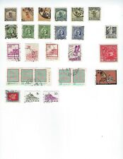 Lot of Various Used Stamps from China