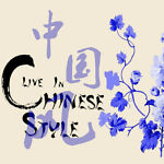 Live In Chinese Style
