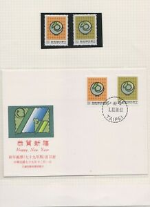 """TAIWAN, 1990, """"YEAR OF RAM"""" STAMP SET MINT NH AND SET ON GPO FDC FRESH CONDITION"""