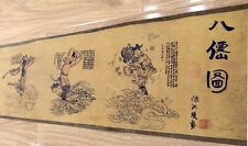 The Eight Immortals Pretty Chinese Ancient Painting 8 gods silk paper Scroll 八仙图