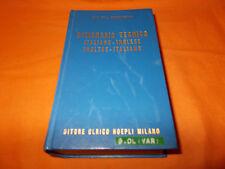 renzo denti dizionario tecnico italiano inglese e inglese italiano hoepli 1962