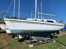 1979 Watkins 27 Sailboat Fix Keel Cradle Stored Sold As Is Where Is Abandoned