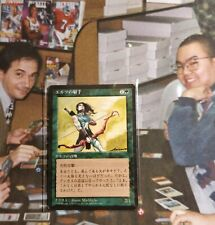 Magic MTG 4th Edition Elvish Archers Japanese FBB Mint