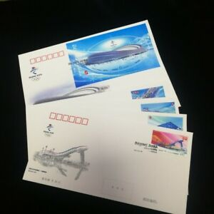China 2021-12 Beijing 2022 Winter Olympic Competition Venues stamps+sheetlet FDC