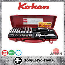 KOKEN 2277 1/4'' Metric Socket Set