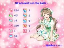 [JP] ( Summer Sale ) 1 NP UR, 950+ gems, 45 tkt, 14 cp love live starter account